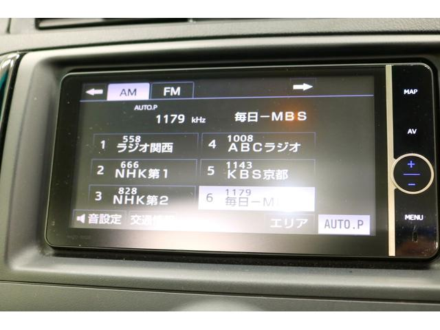 SパッケージG'sサンルーフ車高調19インチAWスマートキー(46枚目)