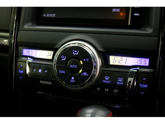 SパッケージG'sサンルーフ車高調19インチAWスマートキー(53枚目)
