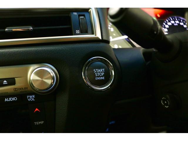 GS350 Iパッケージ 新品WORKシュバートクヴェル20インチ/新品タイヤ/黒レザー内装/新品TEIN車高調/ローダウン/ETC/フルセグTV/Bluetooth/パドルシフト/シートヒータークーラー(30枚目)