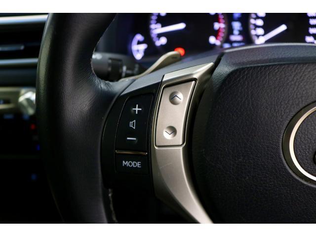 GS350 Iパッケージ 新品WORKシュバートクヴェル20インチ/新品タイヤ/黒レザー内装/新品TEIN車高調/ローダウン/ETC/フルセグTV/Bluetooth/パドルシフト/シートヒータークーラー(32枚目)