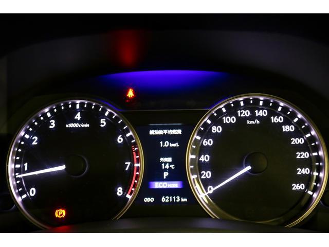 GS350 Iパッケージ 新品WORKシュバートクヴェル20インチ/新品タイヤ/黒レザー内装/新品TEIN車高調/ローダウン/ETC/フルセグTV/Bluetooth/パドルシフト/シートヒータークーラー(33枚目)