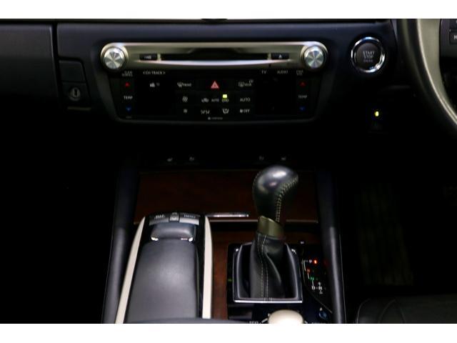 GS350 Iパッケージ 新品WORKシュバートクヴェル20インチ/新品タイヤ/黒レザー内装/新品TEIN車高調/ローダウン/ETC/フルセグTV/Bluetooth/パドルシフト/シートヒータークーラー(37枚目)
