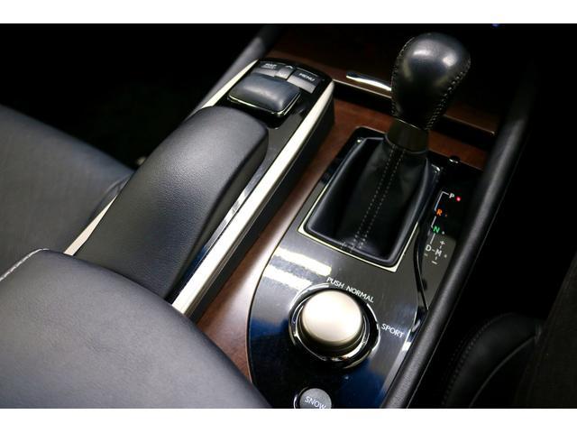 GS350 Iパッケージ 新品WORKシュバートクヴェル20インチ/新品タイヤ/黒レザー内装/新品TEIN車高調/ローダウン/ETC/フルセグTV/Bluetooth/パドルシフト/シートヒータークーラー(38枚目)