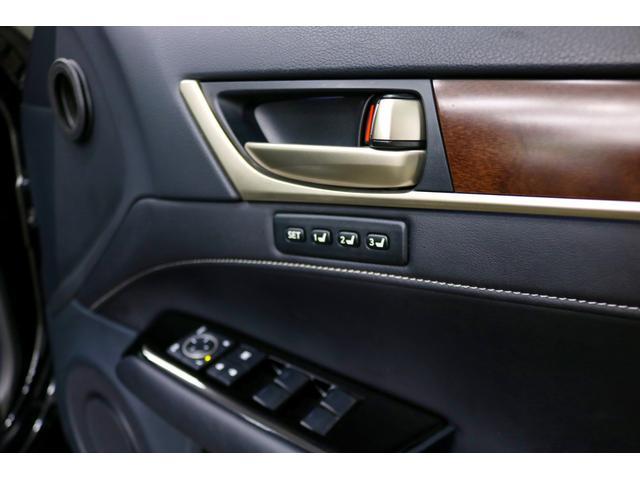 GS350 Iパッケージ 新品WORKシュバートクヴェル20インチ/新品タイヤ/黒レザー内装/新品TEIN車高調/ローダウン/ETC/フルセグTV/Bluetooth/パドルシフト/シートヒータークーラー(46枚目)