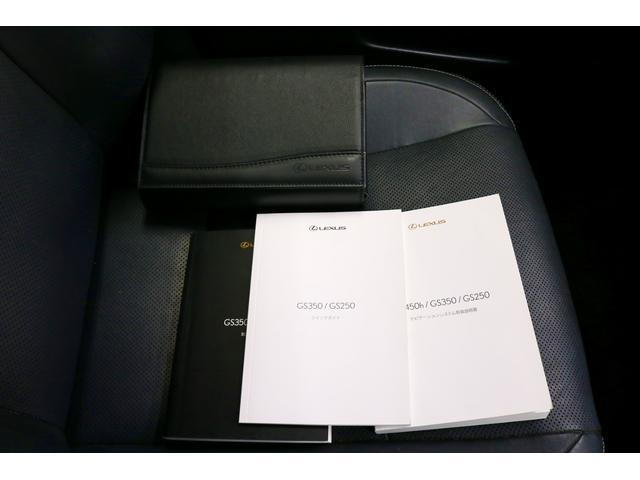 GS350 Iパッケージ 新品WORKシュバートクヴェル20インチ/新品タイヤ/黒レザー内装/新品TEIN車高調/ローダウン/ETC/フルセグTV/Bluetooth/パドルシフト/シートヒータークーラー(56枚目)