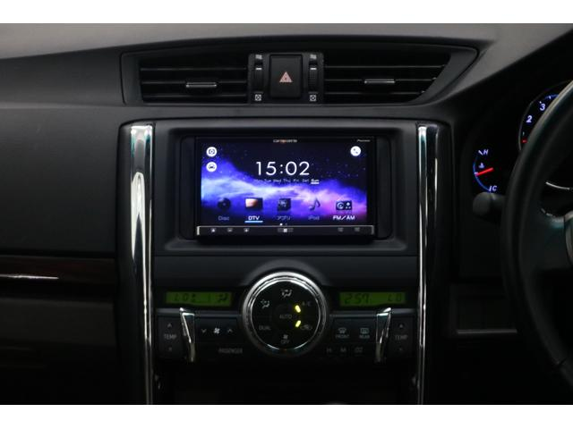 250G リラックスセレクション 新品ヴェルフォール19インチ/TRDフロントスポイラー/モデリスタリアスパッツ/ヘッドライト加工/社外マフラー/カロッツェリアナビ/Bluetooth/クリアランスソナー(23枚目)