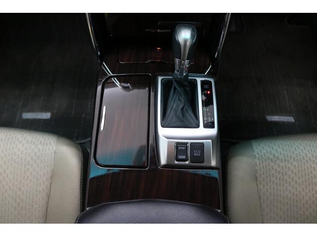 250G リラックスセレクション 新品ヴェルフォール19インチ/TRDフロントスポイラー/モデリスタリアスパッツ/ヘッドライト加工/社外マフラー/カロッツェリアナビ/Bluetooth/クリアランスソナー(25枚目)