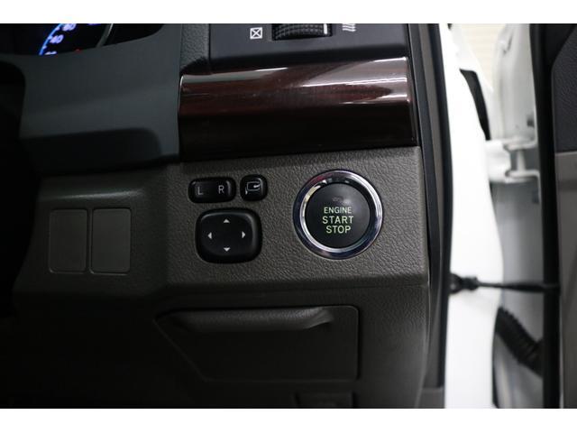 250G リラックスセレクション 新品ヴェルフォール19インチ/TRDフロントスポイラー/モデリスタリアスパッツ/ヘッドライト加工/社外マフラー/カロッツェリアナビ/Bluetooth/クリアランスソナー(29枚目)