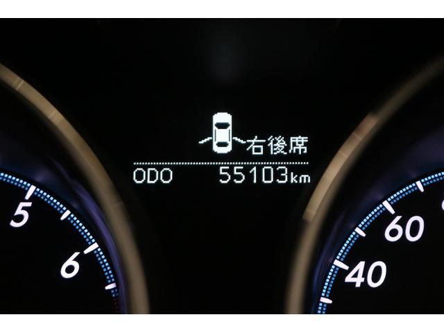 250G リラックスセレクション 新品ヴェルフォール19インチ/TRDフロントスポイラー/モデリスタリアスパッツ/ヘッドライト加工/社外マフラー/カロッツェリアナビ/Bluetooth/クリアランスソナー(32枚目)