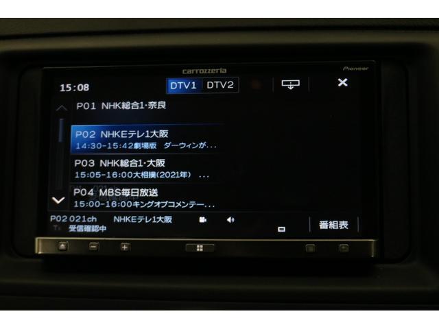 250G リラックスセレクション 新品ヴェルフォール19インチ/TRDフロントスポイラー/モデリスタリアスパッツ/ヘッドライト加工/社外マフラー/カロッツェリアナビ/Bluetooth/クリアランスソナー(37枚目)