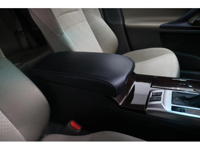 250G リラックスセレクション 新品ヴェルフォール19インチ/TRDフロントスポイラー/モデリスタリアスパッツ/ヘッドライト加工/社外マフラー/カロッツェリアナビ/Bluetooth/クリアランスソナー(38枚目)