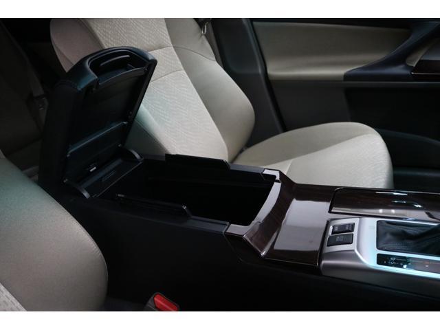 250G リラックスセレクション 新品ヴェルフォール19インチ/TRDフロントスポイラー/モデリスタリアスパッツ/ヘッドライト加工/社外マフラー/カロッツェリアナビ/Bluetooth/クリアランスソナー(39枚目)