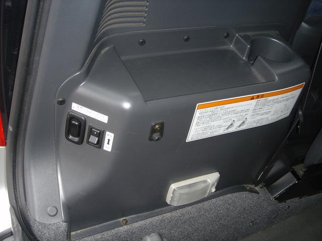 マツダ AZワゴン 福祉車両 スローパー キーレスエントリー