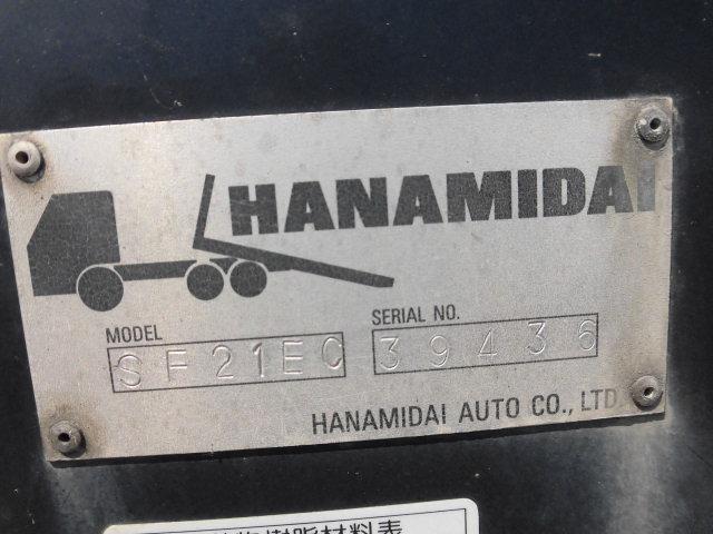 いすゞ エルフトラック 花見台製 車輌運搬車 ラジコン付 ボデー長5700