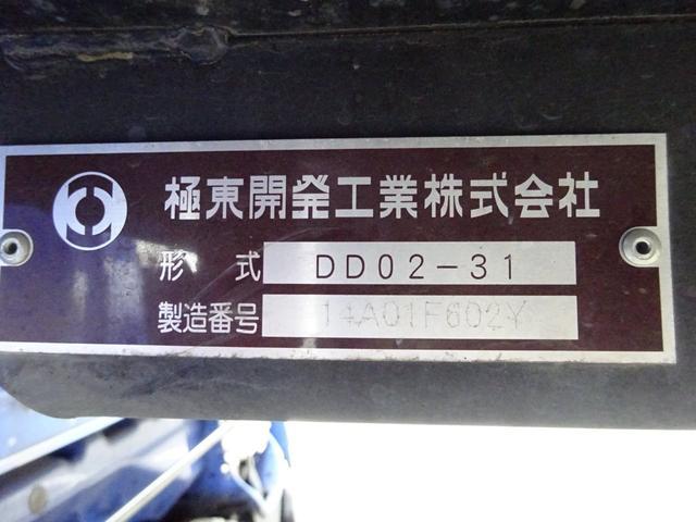 フルフラットロー標準ダンプ 三方開(15枚目)