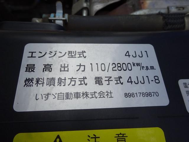 フルフラットロー標準ダンプ 三方開(23枚目)