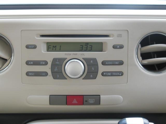 CDステレオ付き!もちろんカーナビへの変更も可能ですよ