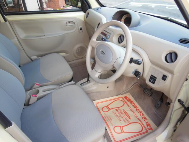 納車前には専用の機械を使い除菌していき車内を清潔にしていきます!!