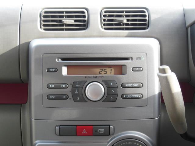 X CDステレオ キーフリー 走行60621キロ ETC(17枚目)