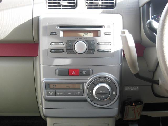 X CDステレオ キーフリー 走行60621キロ ETC(18枚目)