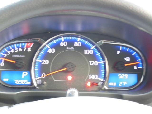 カスタム X SA ワンオーナー車 ナビTV バックカメラ LEDヘッドライト アルミホイール(19枚目)
