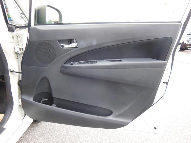 カスタム X SA ワンオーナー車 ナビTV バックカメラ LEDヘッドライト アルミホイール(25枚目)
