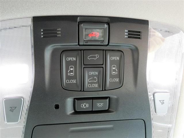 2.5Z Gエディション サンルーフ フルセグ メモリーナビ DVD再生 後席モニター バックカメラ 衝突被害軽減システム ETC 両側電動スライド LEDヘッドランプ 乗車定員7人 ワンオーナー(15枚目)