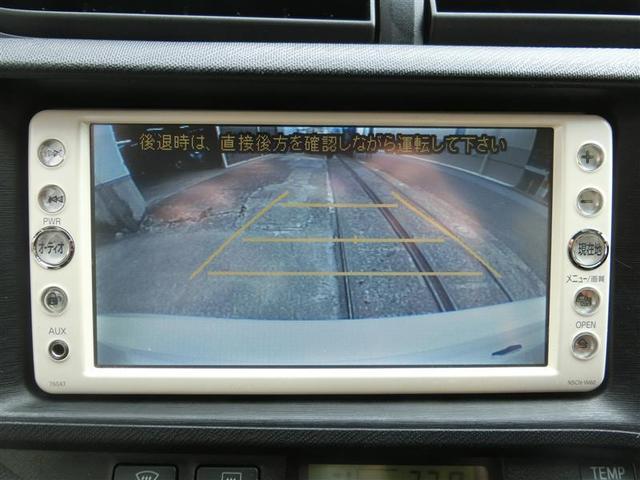 S ワンセグ メモリーナビ バックカメラ ETC ワンオーナー(9枚目)