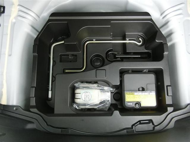 S ワンセグ メモリーナビ バックカメラ ETC ワンオーナー(19枚目)