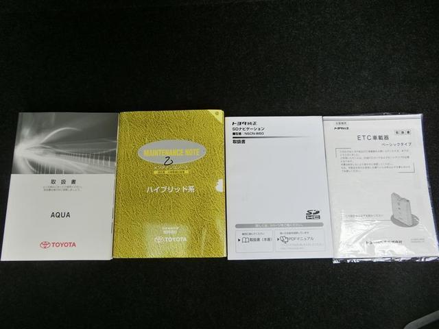 S ワンセグ メモリーナビ バックカメラ ETC ワンオーナー(20枚目)