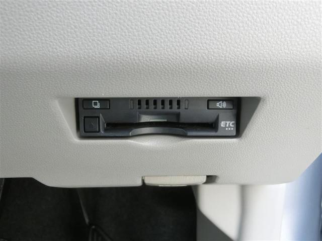 X Gパッケージ ワンセグ メモリーナビ バックカメラ 衝突被害軽減システム ETC LEDヘッドランプ ワンオーナー アイドリングストップ(10枚目)