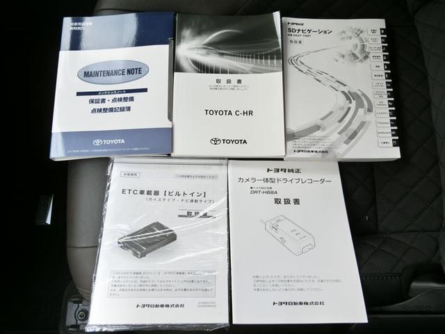 G-T 4WD フルセグ メモリーナビ DVD再生 バックカメラ 衝突被害軽減システム ETC ドラレコ LEDヘッドランプ(20枚目)