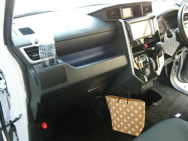 カスタムG HDDナビ 衝突被害軽減システム ETC 両側電動スライド LEDヘッドランプ ワンオーナー アイドリングストップ(23枚目)