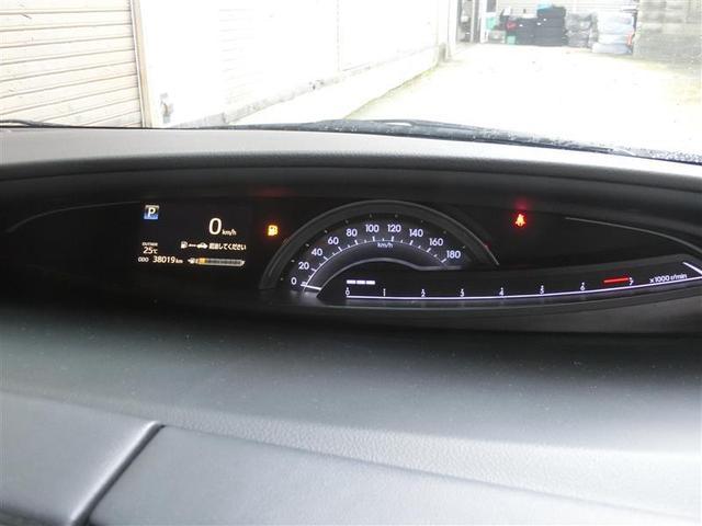 アエラス プレミアム フルセグ メモリーナビ DVD再生 バックカメラ 衝突被害軽減システム ETC 両側電動スライド LEDヘッドランプ 乗車定員7人 ワンオーナー(7枚目)