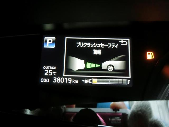 アエラス プレミアム フルセグ メモリーナビ DVD再生 バックカメラ 衝突被害軽減システム ETC 両側電動スライド LEDヘッドランプ 乗車定員7人 ワンオーナー(8枚目)