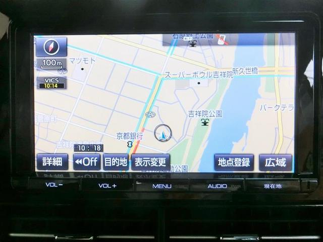 アエラス プレミアム フルセグ メモリーナビ DVD再生 バックカメラ 衝突被害軽減システム ETC 両側電動スライド LEDヘッドランプ 乗車定員7人 ワンオーナー(9枚目)