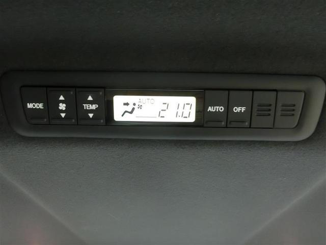 アエラス プレミアム フルセグ メモリーナビ DVD再生 バックカメラ 衝突被害軽減システム ETC 両側電動スライド LEDヘッドランプ 乗車定員7人 ワンオーナー(15枚目)
