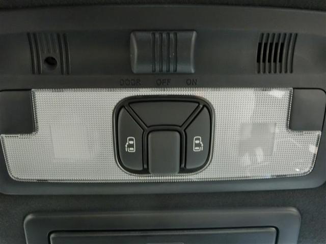 アエラス プレミアム フルセグ メモリーナビ DVD再生 バックカメラ 衝突被害軽減システム ETC 両側電動スライド LEDヘッドランプ 乗車定員7人 ワンオーナー(28枚目)