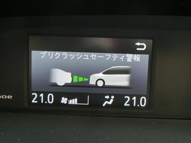 ハイブリッドG フルセグ メモリーナビ DVD再生 バックカメラ 衝突被害軽減システム ETC ドラレコ 両側電動スライド LEDヘッドランプ 乗車定員7人 ワンオーナー(8枚目)