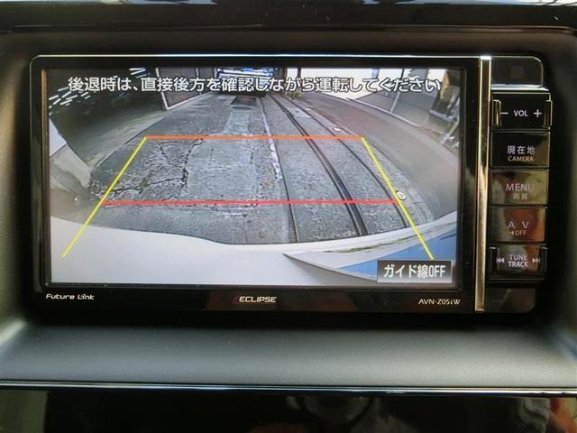 ハイブリッドG フルセグ メモリーナビ DVD再生 バックカメラ 衝突被害軽減システム ETC ドラレコ 両側電動スライド LEDヘッドランプ 乗車定員7人 ワンオーナー(10枚目)