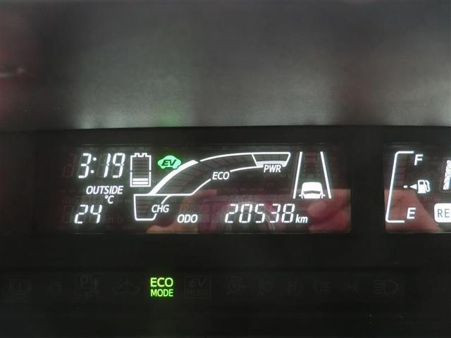 Gブラックソフトレザーセレクション フルセグ メモリーナビ DVD再生 バックカメラ 衝突被害軽減システム ETC ドラレコ LEDヘッドランプ ワンオーナー(8枚目)