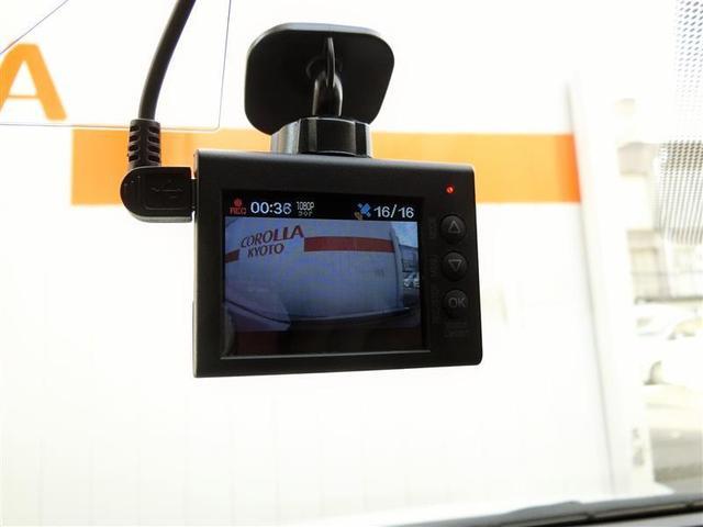 Gブラックソフトレザーセレクション フルセグ メモリーナビ DVD再生 バックカメラ 衝突被害軽減システム ETC ドラレコ LEDヘッドランプ ワンオーナー(11枚目)