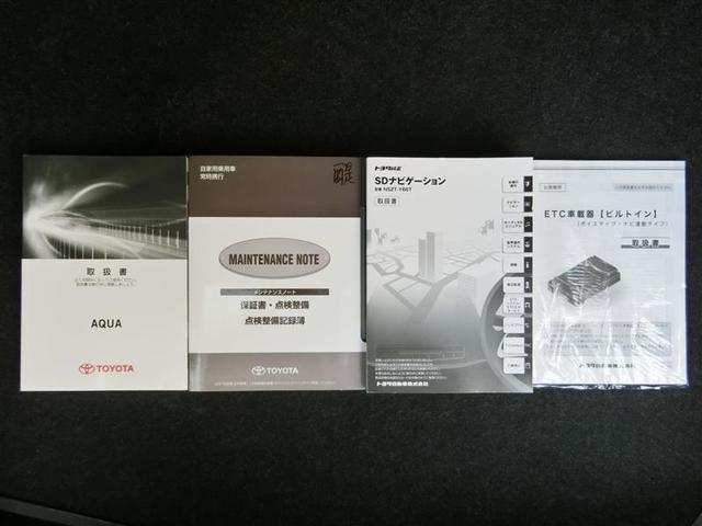Gブラックソフトレザーセレクション フルセグ メモリーナビ DVD再生 バックカメラ 衝突被害軽減システム ETC ドラレコ LEDヘッドランプ ワンオーナー(20枚目)