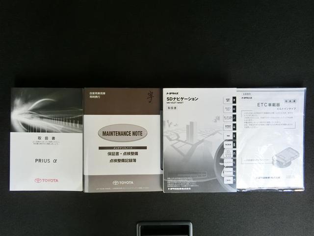 S フルセグ メモリーナビ DVD再生 バックカメラ ETC ワンオーナー(20枚目)