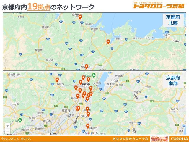 S フルセグ メモリーナビ DVD再生 バックカメラ ETC ワンオーナー(28枚目)