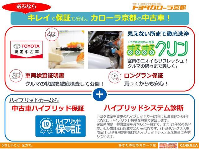 S フルセグ メモリーナビ DVD再生 バックカメラ ETC ワンオーナー(32枚目)