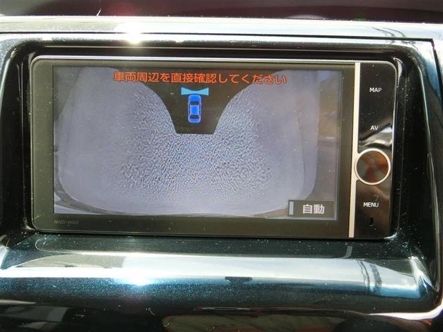 アエラス プレミアムエディション HDDナビ フルセグ CD(13枚目)