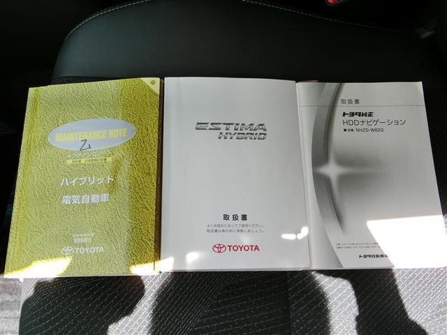 アエラス プレミアムエディション HDDナビ フルセグ CD(20枚目)