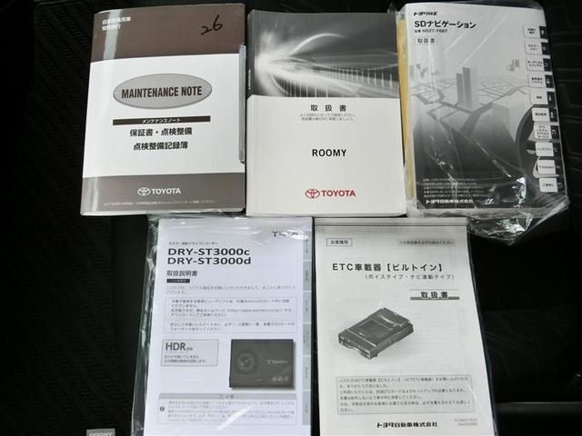 カスタムG-T ETC メモリーナビ フルセグ フルエアロ(20枚目)