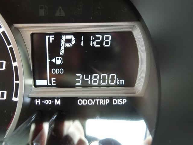 モーダ S メモリーナビ ワンセグ スマートキ- ETC(8枚目)